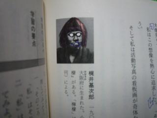 p692.jpg