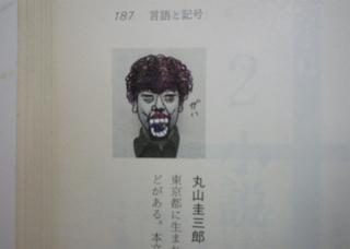 p693.jpg